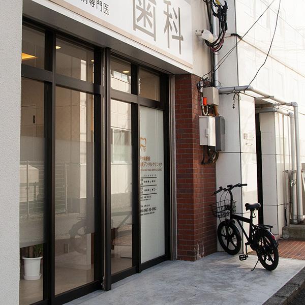 茅ヶ崎奈良デンタルサイン
