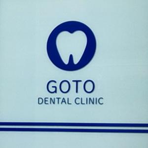 歯科リニューアル_ウィンドウ